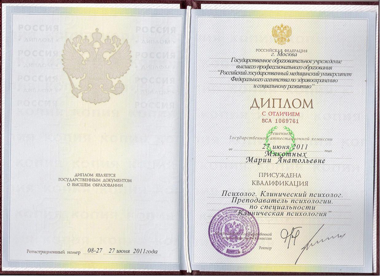 5 классы - дипломы 2 степени цибин артем 5а, дипломы 3 степени бакланов николай 5б, десятникова лада 5б