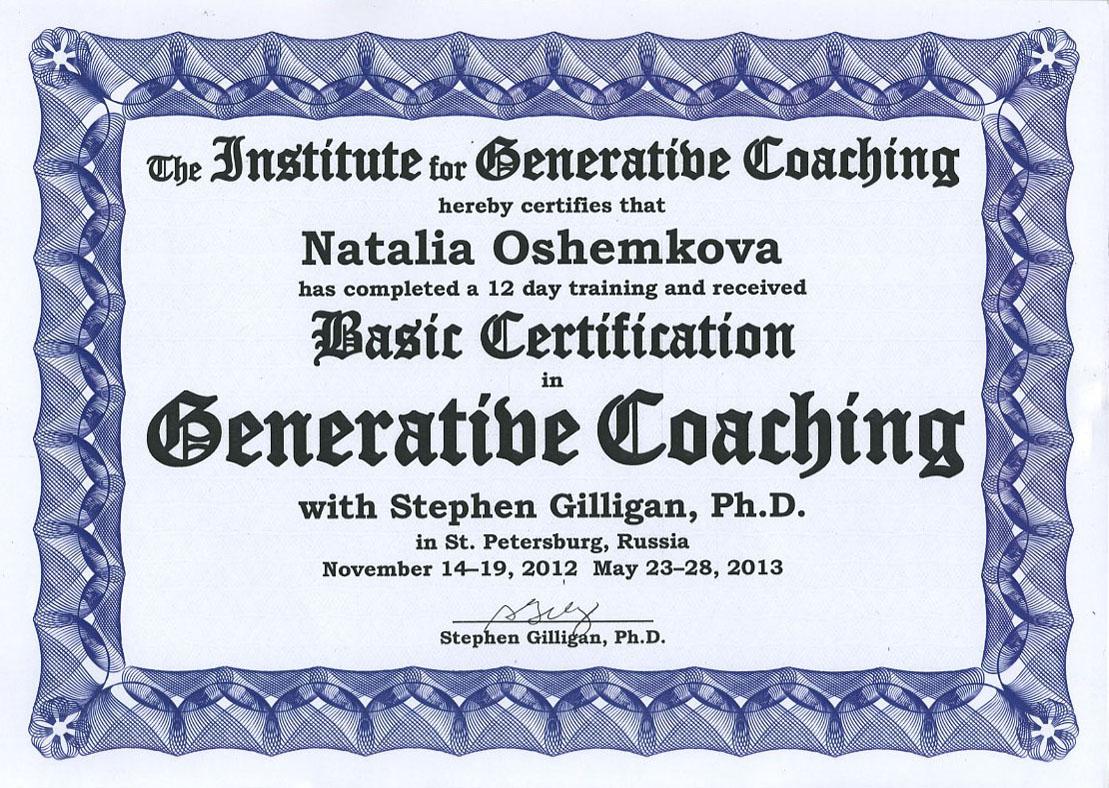Центр современных психотехнологий  Психотерапевтической Лиги преподаватель Института психотерапии и клинической психологии преподаватель Московского института психоанализа
